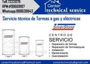 Servicio técnico de termas silverstone 988639843*/* mantenimiento♦