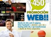 oferta diseño de paginas web