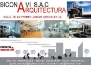Pida su primer dibujo gratis de arquitectura en 3d, contactarse.