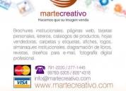 Oportunidad! diseñador grafico freelance lima peru