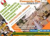 Obras de saneamiento agua, desagüe, alcantarillado, reservorios, perú 2017