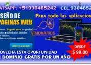 DiseÑo de paginas web cusco
