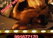 Masajes eroticos para caballeros