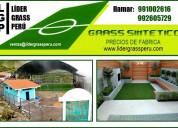 Grass sintético deportivo, decorativo, precio x m2