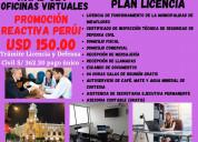 Oficina virtual mas licencia funcionamiento