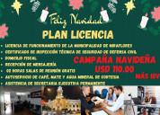 Campaña navideña licencia de funcionamiento
