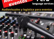 ✅ equipo sonido para eventos en lima / c 997163010