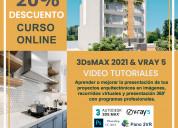 Curso online 3dsmax 2021 y vray 5
